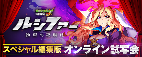 600x240_ゲーム用.png